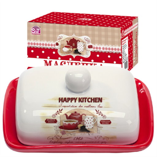 "Масельничка ""Happy Kitchen"""